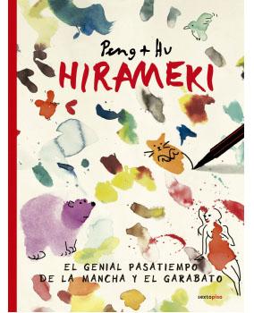 Buecher-Rudi-Hurzlmeier - Hirameki-1.jpg